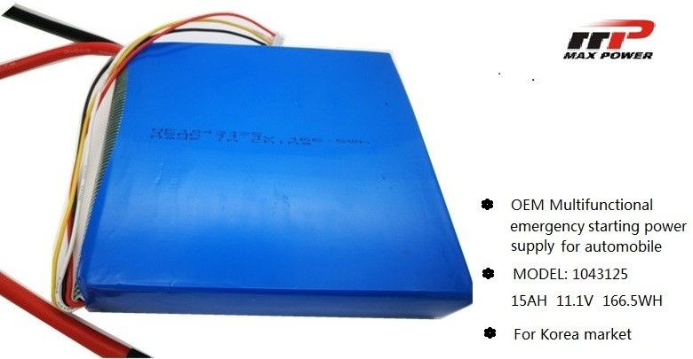 MP1034125 Lithium Polymer Battery 15000mAh/15Ah 11.1V 166.5WH Emergency Starting Power Supply